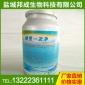 养殖剂 量大从优水产多维厂家直销硝氨 一次净水质改良剂