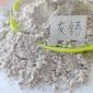 腻子粉用灰钙粉 高白度涂料用灰钙粉灰钙粉厂家